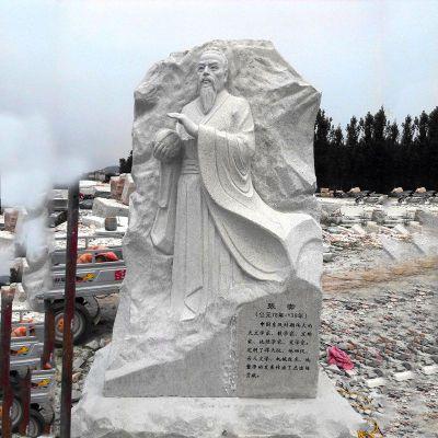 张衡石刻雕塑