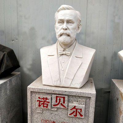 诺贝尔汉白玉石雕头像
