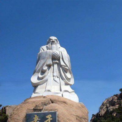 石雕老子汉白玉雕像