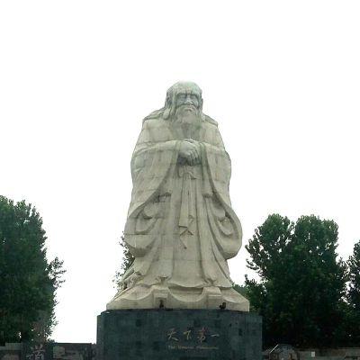 大型老子石雕塑像