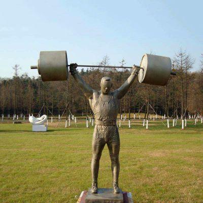 公园举重人物铜雕