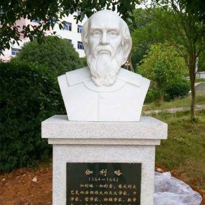 伽利略汉白玉头像雕塑