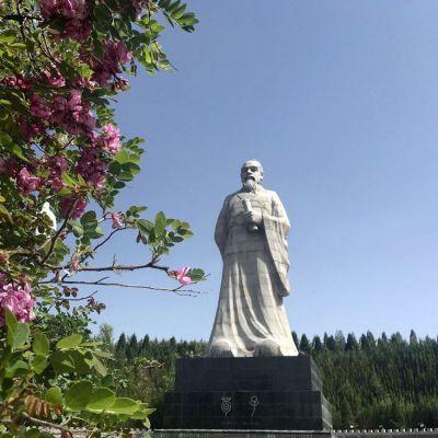 荀子石雕像