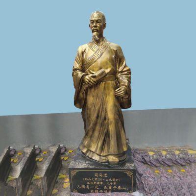 司马迁仿铜雕塑
