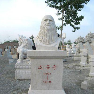达芬奇汉白玉石雕头像