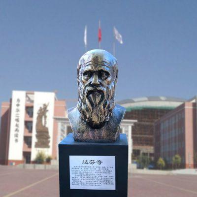 铸铜达芬奇头像雕塑