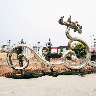 不锈钢花边龙形雕塑