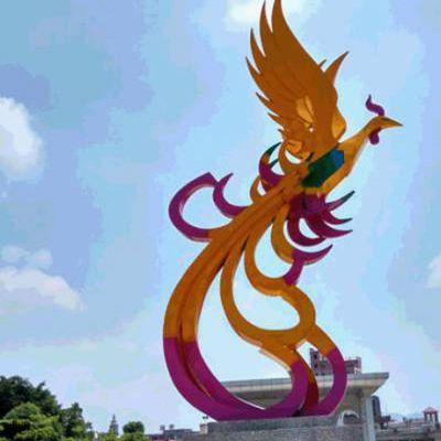 彩绘凤凰不锈钢雕塑