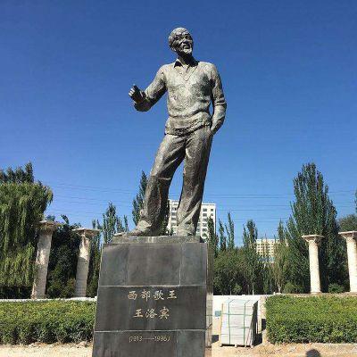 王洛宾铜雕塑像