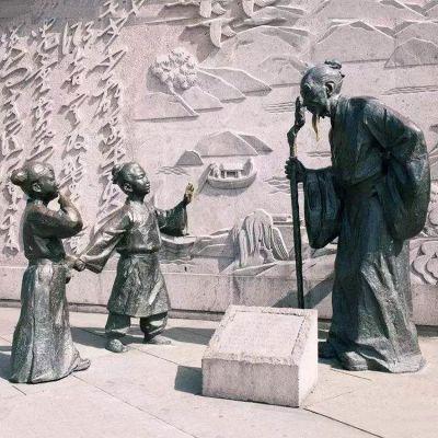 贺知章《回乡偶书》情景小品雕塑