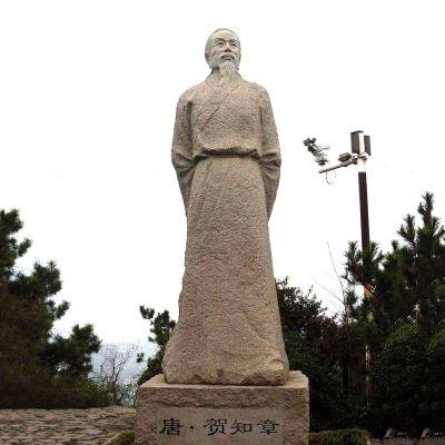 贺知章砂岩石雕像