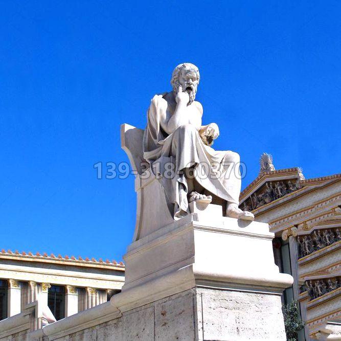 柏拉图大理石景观雕塑