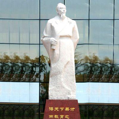 孟子汉白玉石雕像