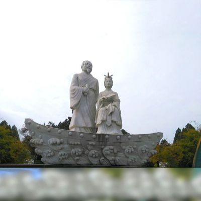 西施与范蠡石雕