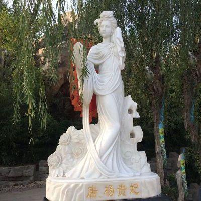 汉白玉杨贵妃雕像