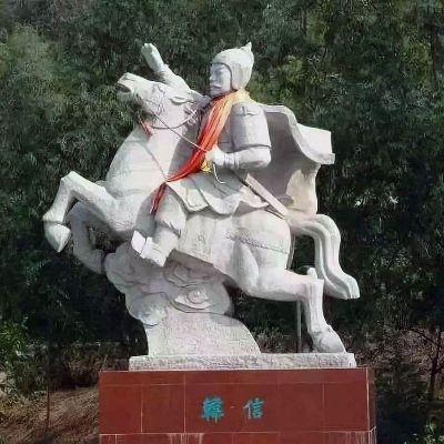 韩信骑马石雕塑像