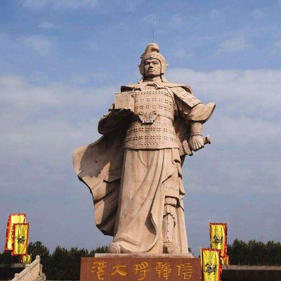 韩信石雕塑像