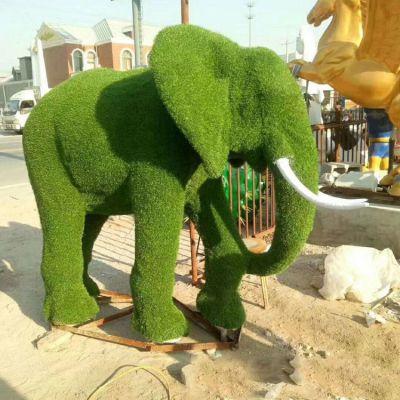 草皮大象玻璃钢雕塑