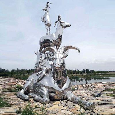 三羊开泰不锈钢雕塑