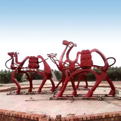 红色抽象骆驼不锈钢