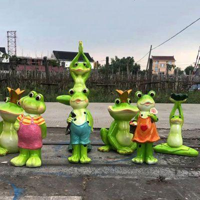青蛙玻璃钢卡通雕塑