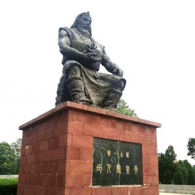 万古一帝燧皇铜雕像