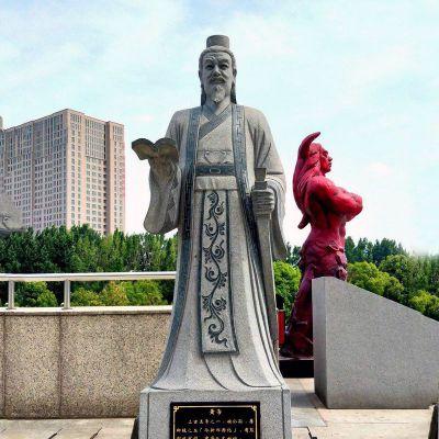 黄帝大理石雕像