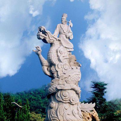 颛顼汉白玉景观雕像