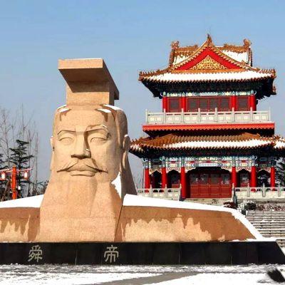 舜帝大型石雕头像