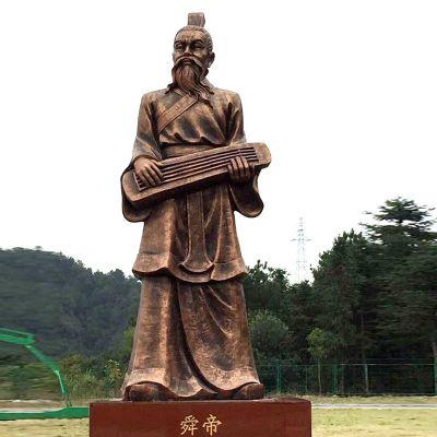 舜帝铜雕塑像