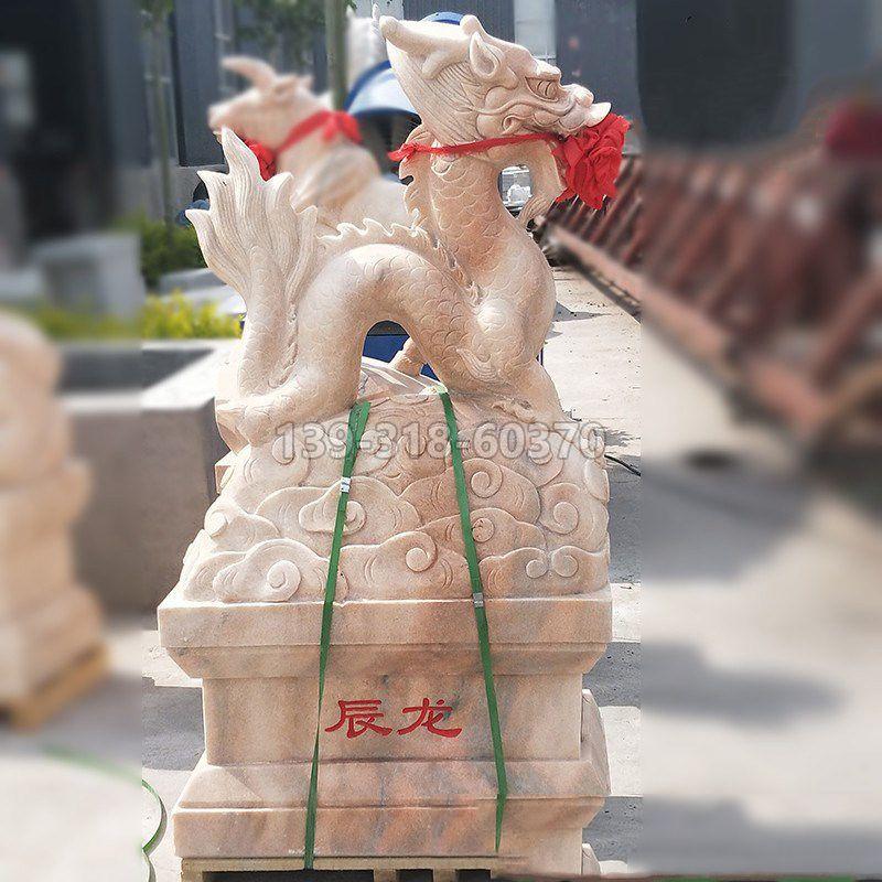 辰龙-晚霞红12生肖石雕