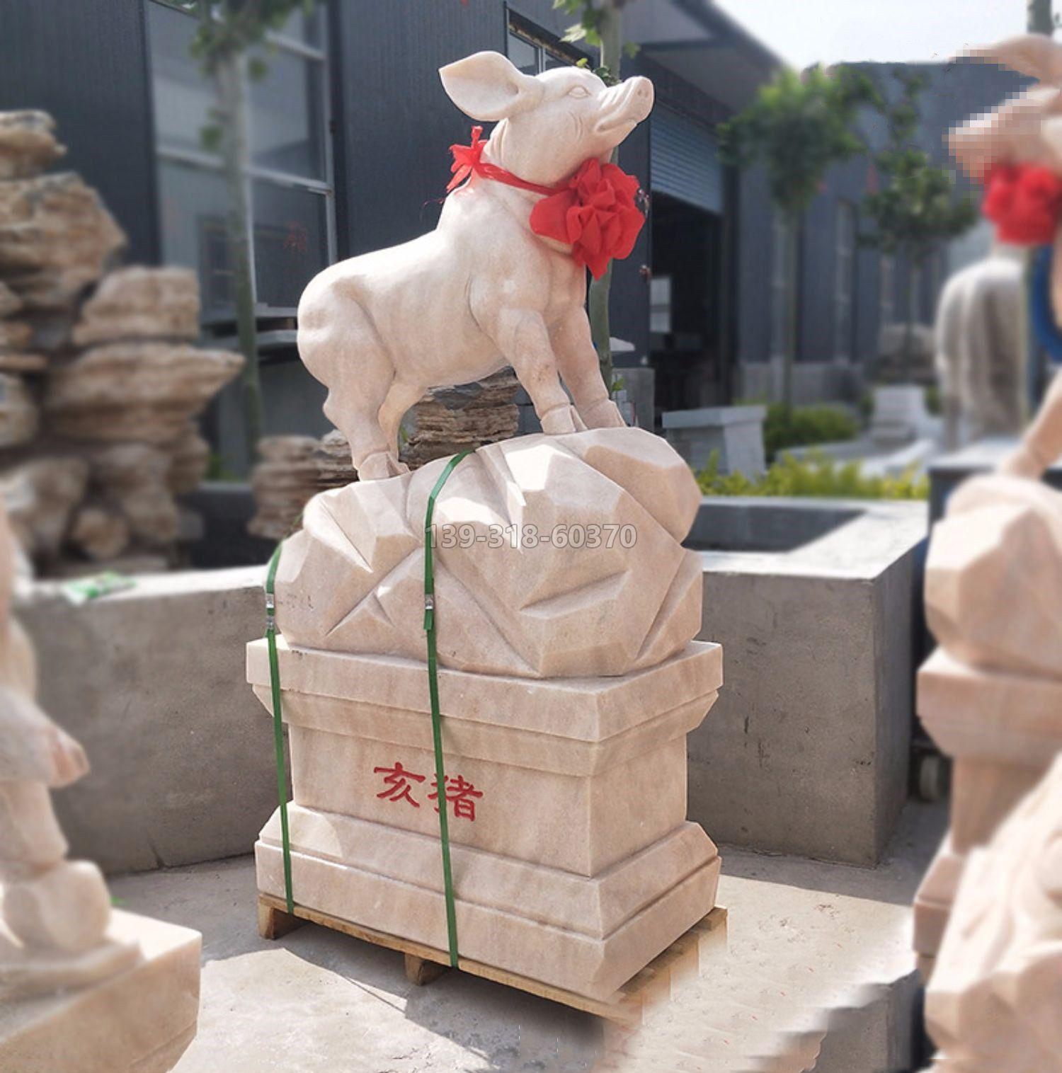 亥猪-晚霞红12生肖石雕