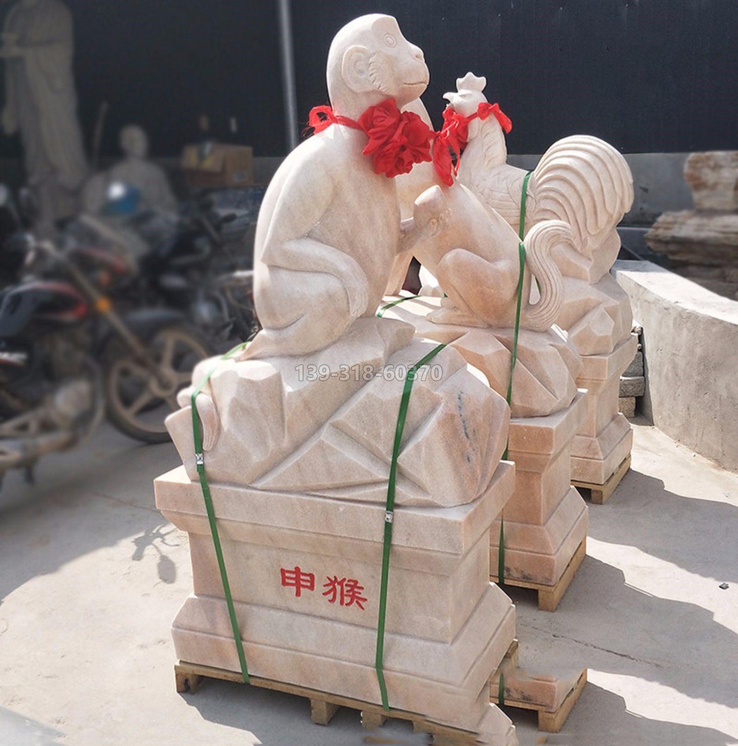 申猴-晚霞红12生肖石雕