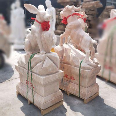 卯兔-晚霞红12生肖石雕