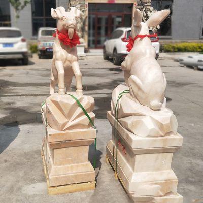 未羊-晚霞红12生肖石雕