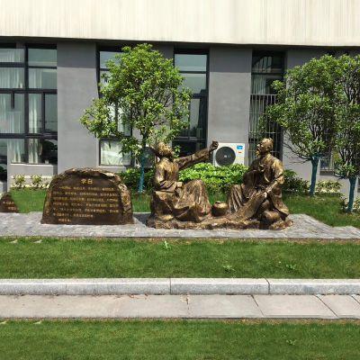 李白情景铜雕塑