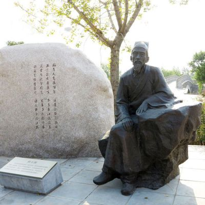 杜甫杜工部铜雕景观