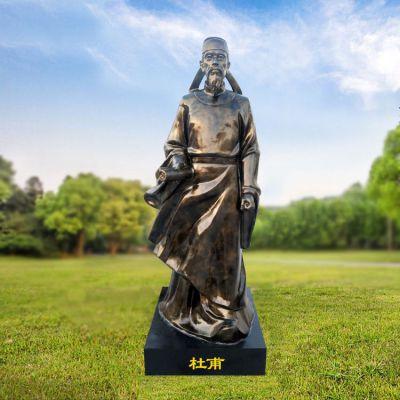 杜甫玻璃钢仿铜塑像