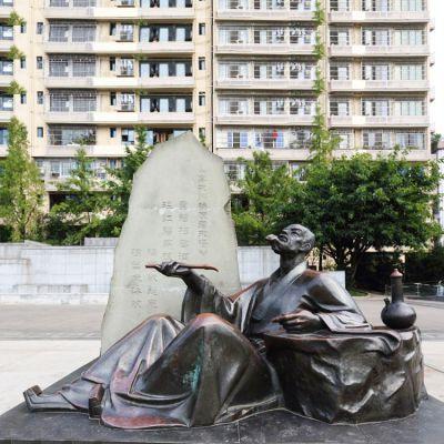 杜甫景观铜雕塑