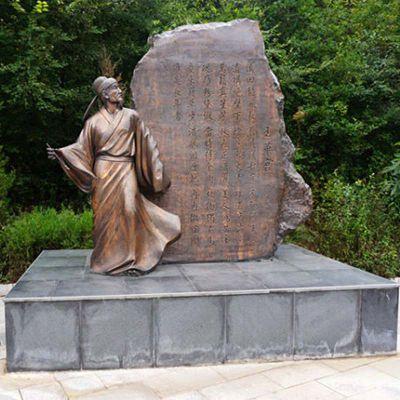 玉华宫杜甫景观铜雕