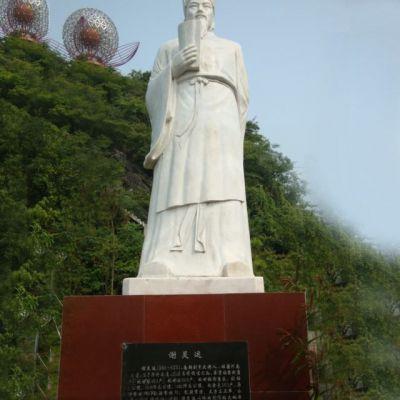 谢灵运石雕雕塑
