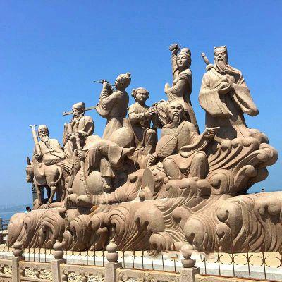 八仙过海人物群景观石雕