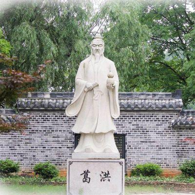 汉白玉葛洪石雕塑像