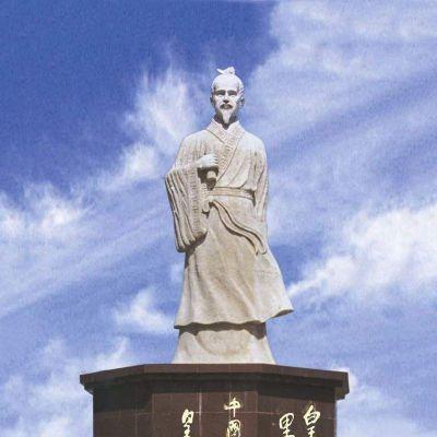 皇普谧汉白玉石雕像
