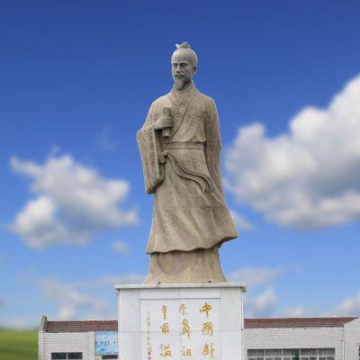 皇普谧石雕塑像