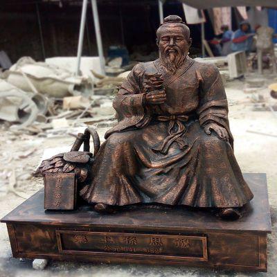 孙思邈坐姿铸铜雕塑