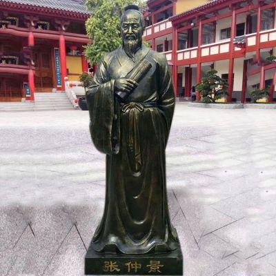 张仲景铜雕像